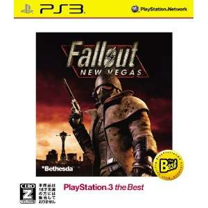 Fallout: New Vegas (PlayStation3 the Best) [Japan Import