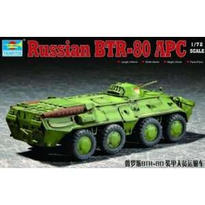BR80 Armored Personnel Carrier 1 72 rumpeer oys