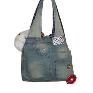 SLING Small Dog Jean Carrier Tote Pouch Outward Hound