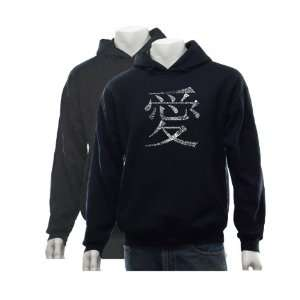 Black Chinese Love Symbol Hoodie Medium   Made using the word LOVE