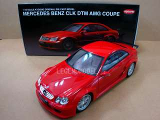 18 Kyosho Mercedes Benz CLK DTM AMG COUPE red