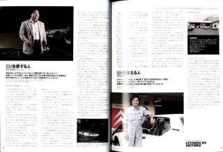 CAR MAGAZINE Vol.390 Dec,2010 CITROEN SM MASERATI MERAK