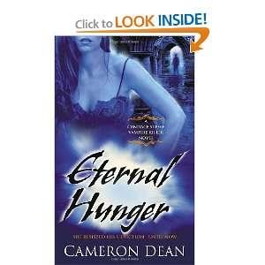 Eternal Hunger (Candace Steele, Vampire Killer, Book 3