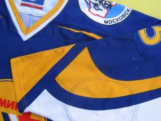 Atlant ( Moscow Region ) GAME WORN Jersey/FREE SHIP IN US/CANADA