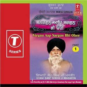Nirgun Aap Sargun Bho Ohee (Part 1): Gyani Sant Singh Maskeen: Music
