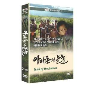 Documentary DVD) Kim Hyun Chul Kim Jin Man, Kim Nam Gil Movies & TV