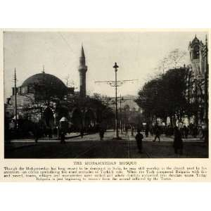 1927 Print Banya Bashi Mosque Sofia Bulgaria Architecture