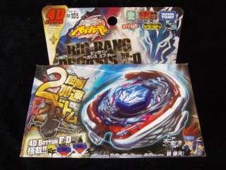 Beyblade TAKARA BB 105 BIG BANG PEGASIS PEGASUS FD 4D