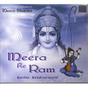 , Peerless Collection Of Meera Bhajans): Kavita Krishnamurthy: Music
