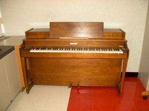 Download Free Software Howard Baldwin Piano Serial Numbers