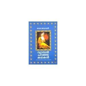 Vyasan Paranja Kathakal (9788126431502): Radha Madhavan: Books