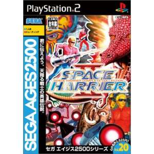 2500 Series Vol. 20 Space Harrier II ~Space Harrier Complete