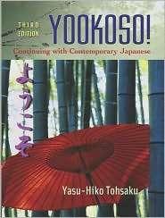 In Card, (0072974966), Yasu Hiko Tohsaku, Textbooks   Barnes & Noble
