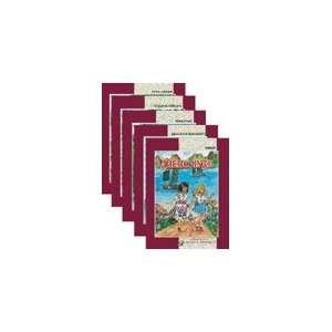 Komplet lektire za IV razred osnovne skole (9788673541570) ga Books