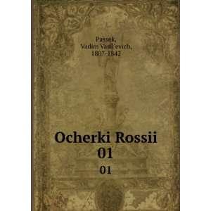 language) Vadim Vasilevich, 1807 1842 Passek  Books