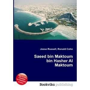 Saeed bin Maktoum bin Hasher Al Maktoum: Ronald Cohn Jesse