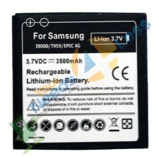 3500mAh extended battery Samsung Galaxy S Epic 4G D700 + Back Cover