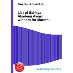 Akademi Award winners for Marathi Ronald Cohn Jesse Russell Books