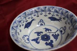 ANTIQUE CHINESE MING DYNASTY PORCELAIN PLATE BOWL OLD CHINA