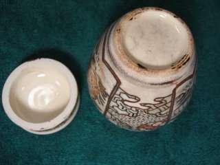 Old Porcelain Pottery Satsuma Covered Jar Gold People