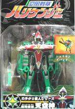 POWER RANGERS NINJA STORM SAMURAI STAR LIGHT MEGAZORD