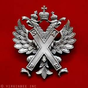 RUSSIAN IMPERIAL EAGLE ST.ANDREW CROSS RUSSIA EMPIRE ORDER