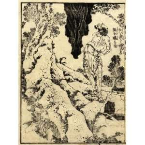 Gloss Stickers Japanese Art Katsushika Hokusai No 326