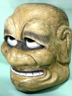 Demon ONI Samurai Japanese Noh & Kagura Kabuki Mask