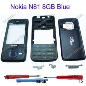 Housing Faceplate Skin Cover Case for Nokia N81 8GB Black Keypad Tool