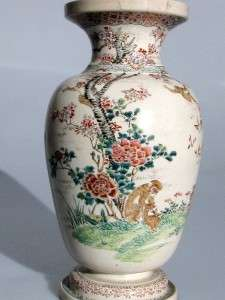 JAPANESE SATSUMA VASE ANTIQUE BEAUTIFUL ARTWORK ELEGANT FORM