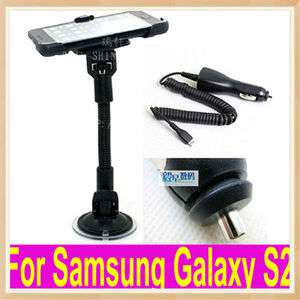 Car Mount Holder+Car Charger for Samsung Galaxy S2 II i9100 High
