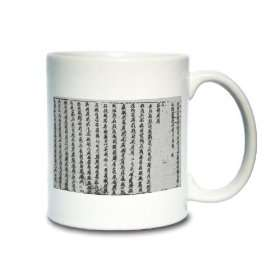 The Art of War in Tagut Script, Coffee Mug Everything