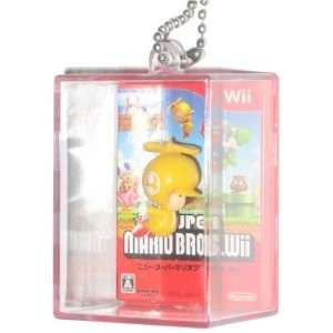 Super Mario Bros. Figure In Box Yellow Toad Keychain Toys & Games