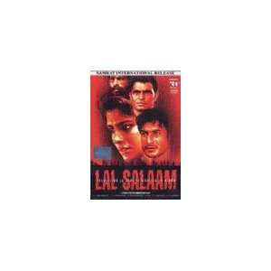 Lal Salaam Movies & TV