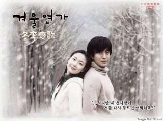 Korean Drama TV Winter Sonata Polaris Necklace Lovely