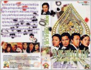 Nhat Do Nhi Den 7 (Song Thien Chi Ton) 11 Dvds 44 Tap