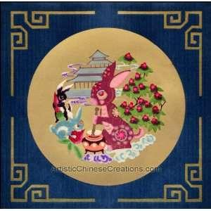 Chinese New Year Gifts / Chinese Zodiac Symbols: Chinese