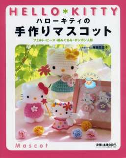 craft book Hello Kitty Felt Mascot patterns Rare Item