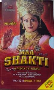 MAA SHAKTI 13 DVD SET B.R. Chopra & Ravi Chopra JAI MAA
