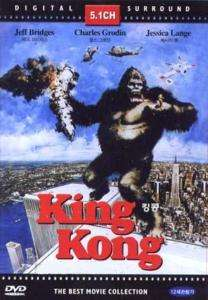 King Kong (1976) / Jessica Lange DVD *NEW