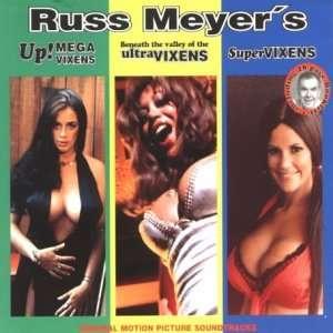 Russ Meyers Megavixens/Ultravixens/Supervixens [Vinyl LP] [Vinyl LP