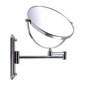 kosmetikspiegel schminkspiegel rasierspiegel spiegel on popscreen. Black Bedroom Furniture Sets. Home Design Ideas