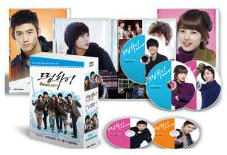 Dream High Director Cut Vol.1 Korean TV Drama Box Set