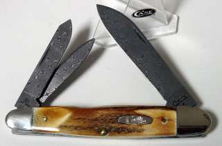 CASE XX STAG DAMASCUS CIGAR WHITTLER #6096