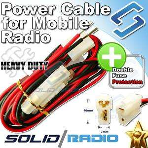 DC Power cord for Mobile radio ICOM YAESU Kenwood 3M