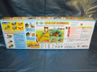 Tomy Tomica Thomas Trackmaster Percy Carnival Party NEW