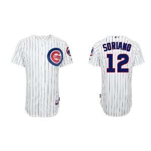 Chicago Cubs #12 Alfonso Soriano White Stripe 2011 MLB