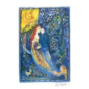Wedding by Marc Chagall   24 x 18 inches   Giclee: Home