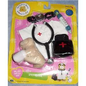 Build a Bear Workshop Dr. Bear Outfit Toys & Games