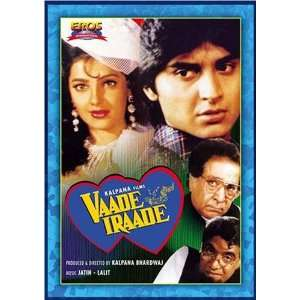 Vaade Iraade (1994) (Hindi Film / Bollywood Movie / Indian Cinema DVD